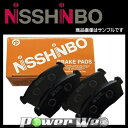 NISSHINBO (日清紡) ブレーキパッド フロント用 ワゴンR 660 MH23S 08. 9〜12. 9 [PF-9566]