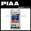 PIAA (ピア) S25ダブルタイプ白熱球バルブ アロースターホワイト [品番:H-726]