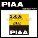 PIAA (ピア) H4タイプ ハロゲンバルブ ソーラーイエロー2500 [品番:HY101]