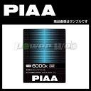 PIAA (ピア) D4U(D4R/D4S共用)タイプ ヘッドライト用純正交換HIDバルブ ピュアホワイト 品番:HL602