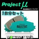 [F136/R146] プロジェクトミュー(Projectμ) ブレーキパッド BESTOP 前後セット TOYOTA ヴォクシー VOXY 2000 07.6〜 ZRR70W
