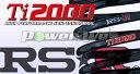 [H303TD] RSR Ti2000 DOWN ダウンサス 1台分セット CR-Z ZF1 22/2〜24/8 FF LEA-MF6 15...