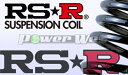 [T197D] RSR DOWN ダウンサス 1台分セット レクサス IS350 GSE36L 25/5~ 4WD 2GR-FSE 3500 NA