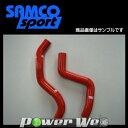 SAMCO (サムコ) クーラントホース&バンドセット 三菱 EVO9 CT9A/CT9W 4G63 [40TCS321/C]