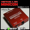 siecle (シエクル) MINICON ミニコン マツダ デミオ・ベリーサ DY#W Z#-VE 02.08〜05.03 [MINICON-Z1A]