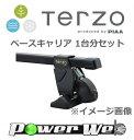 TERZO ベースキャリアセット (EF14BLX + EB1 + EH167) ジムニー JB23W H10.10〜 ルーフレール無車