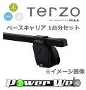 TERZO ベースキャリアセット (EF-DRX + EB6 + DR8) ステップワゴン RF3.4.5.6.7.8 H15.6〜H17.4