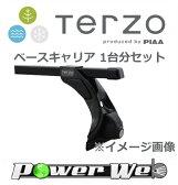 TERZO ベースキャリアセット (EF3T + EB6) バモス HM1.2 H11.6〜