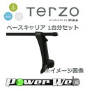 TERZO ベースキャリアセット (EF4 + EB3) プロシードマービー UV56R.UVL6R H8.3〜 ルーフレール無車
