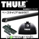 THULE (スーリー) ベースキャリアセット AUDI A6アバント ダイレクトルーフレール付 '05〜 4F# [753/761/4001]