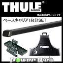 THULE (スーリー) ベースキャリアセット AUDI A6アバント ルーフレールなし '97〜'05 4B# [754/762/1039]