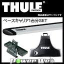 THULE (スーリー) ベースキャリアセット ヒュンダイ JM ルーフレールなし '04〜 JM20,JM27 [754/969/1361]