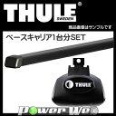THULE (スーリー) ベースキャリアセット ラフェスタ ルーフレール付 H16/12〜 B30,NB30 [757/769]