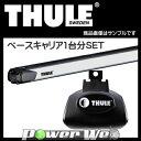 THULE (スーリー) ベースキャリアセット AUDI A6アバント ルーフレール付 '97〜'05 4B# [757/891]