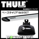 THULE (スーリー) ベースキャリアセット AUDI A6アバント ルーフレール付 '97〜'05 4B# [757/961]
