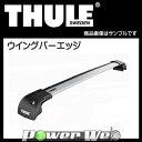 THULE (スーリー) ウイングバーエッジ AUDI A6アバント ダイレクトルーフレール付 '12〜 [9595/4001]
