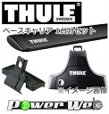 THULE (スーリー) ベースキャリアセット 3シリーズ セダン (E46) '98〜'04 AV#,AY# [754/969B/1095]