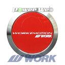 120219 WORK EMOTION(エモーション) センターキャップ FLAT TYPE レッド 4個セット