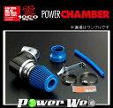 106-KD002B (POWER CHAMBER)パワーチャンバーfor K-Car ライトブルー ミラ DBA-L275S KF-VE (NA) 2006.12〜2007.11