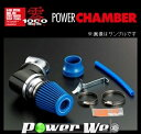 102-H020B (POWER CHAMBER)パワーチャンバーTYPE-2 ライトブルー フィット LA.UA.CBA-GD3.GD4 L15A 02.9〜...