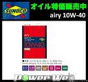 SUNOCO(スノコ) オイル airy 10W-40 20...