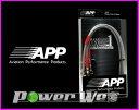 [品番:MB131-ST] APP ブレーキラインシステム 1台分セット スチールタイプ MITSUBISHI パジェロ (PAJERO) V73W・V83W