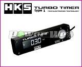 [编号∶41001-AK010/41票—S(HKS)turbo计时器type-1+ harness组套三菱帕杰罗迷你PAJERO MINI H56A 4A3094/12-98/09[[品番:41001-AK010/41チケーエス(HKS) ターボタイマー type-1 + ハーネスセット 三菱 パジェロミニ