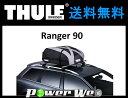 スーリー(THULE) ソフトルーフボックス Ranger 90 (レンジャー 90) 6011
