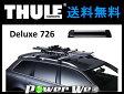スーリー(THULE) スキーキャリア・スノーボードキャリア Deluxe 726 (デラックス 726)