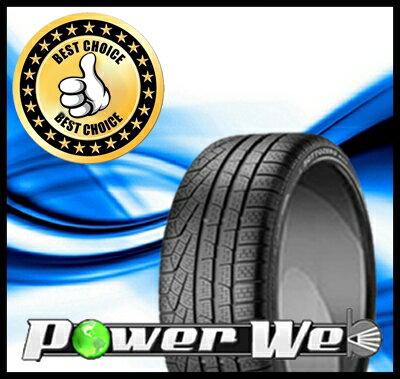 [245/40R18 97V XL (MO)] PIRELLI / Winter 240 SOTTOZERO Serie 2 メルセデス承認 スタッドレス [タイヤのみ1本][2/-] 【スタッドレスタイヤ・大特価】少ない