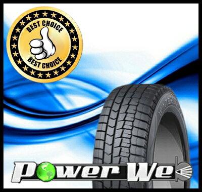 [195/60R15 88Q] DUNLOP / WINTER MAXX 02 スタッドレス [タイヤのみ1本][2/-] 【スタッドレスタイヤ・大特価】