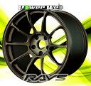 [ホイールのみ単品4本セット]RAYS / VOLK RACING ZE40 (BR) 18インチ×8.0J PCD:112 穴数:5 インセット:50