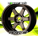 [ホイールのみ単品4本セット] RAYS / VOLK RACING TE37V MARK-II (BR) 18インチ×11.0J PCD:114.3 穴数:5 インセット:-7