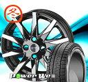 輪胎, 車輪 - [175/65R14] PIRELLI / WINTER ICE ASIMMETRICO スタッドレス [2/-] [SMACK / SFIDA (PBK) 14インチ]