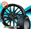 輪胎, 車輪 - [165/70R14] TOYO / OBSERVE GARIT GIZ スタッドレス [HOT STUFF / Precious AST M1 (BKリムP) 14インチ]