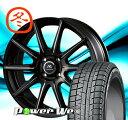 輪胎, 車輪 - [175/60R15] YOKOHAMA / iceGUARD 5PLUS IG50 スタッドレス [2/-] [BEST / MILANO SPEED X10 (BKM) 15インチ]