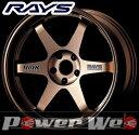 RAYS(レイズ) VOLK RACING TE37 (ボルクレーシング TE37) 18インチ 8.5J PCD:114.3 穴数:5 inset:40 カラー:ブロンズ [ホイール単品4本セット]M