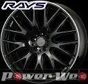 RAYS(レイズ) HOMURA 2x9 (ホムラ ツーバイナイン) 19インチ 8.0J PCD:120 穴数:5 inset:36 FACE-1 カラー:グロッシーブラック/リムエッジDC [ホイール単品4本セット]M