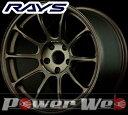 RAYS(レイズ) VOLK RACING ZE40 (ボルクレーシング ZE40) 18インチ 8.5J PCD:114.3 穴数:5 inset:50 FACE-1 カラー:ブロンズ [ホイール単品4本セット]M