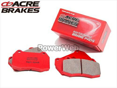 ACRE (アクレ) 品番:452/712 ライトスポーツ ブレーキパッド 1台分セット エルグランド PE52 / PNE52 10.8〜