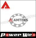 AMTECS (アムテックス) 品番:84238 大型車 ISOホイール リムガード(10穴 アルミホイール傷防止) 【代金引換不可商品】