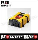 大橋産業 BAL(バル) 品番:No.2805 DC/ACインバーター 750W