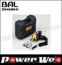 大橋産業 BAL(バル) 品番:No.1307 自動車用 電動インパクトレンチ