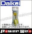 Daikei (大恵産業) 品番:D-4 (D4) エアバッグダミーハーネス