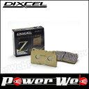 DIXCEL (ディクセル) フロント ブレーキパッド Z 1713738 サーブ 9-3X 2.0 TURBO 4WD 10/09〜
