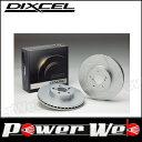 DIXCEL (ディクセル) リア ブレーキローター SD 3458088 シャリオ N34W/N44W 91/5〜97/8 ABS付