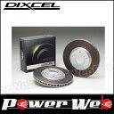 DIXCEL (ディクセル) リア ブレーキローター HD 3258196 ローレル GC34 93/1〜94/9 Engine [RB25DE]
