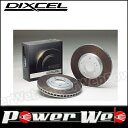 DIXCEL (ディクセル) フロント ブレーキローター HD 3513045 MPV LVLR 95/10〜95/10 車台No.〜100533