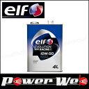 elf (エルフ) EVOLUTION 900 RACING 1 10W-50 全化学合成油 ACEA:A3/B4 API:SN/CF エンジンオイル 1ケース(4L×6個入) 品番:198816 ※他商品同梱不可