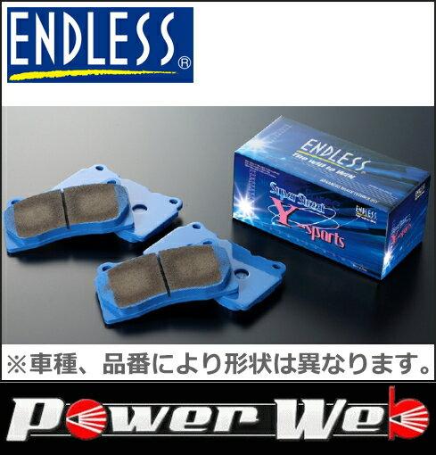 ENDLESS (エンドレス) ブレーキパッド 前後セット Super Street Y-sports(SSY) [EP357/EP291] インプレッサ H12.10〜H14.11 GDB(WRX STi・純正ブレンボキャリパー装着車)